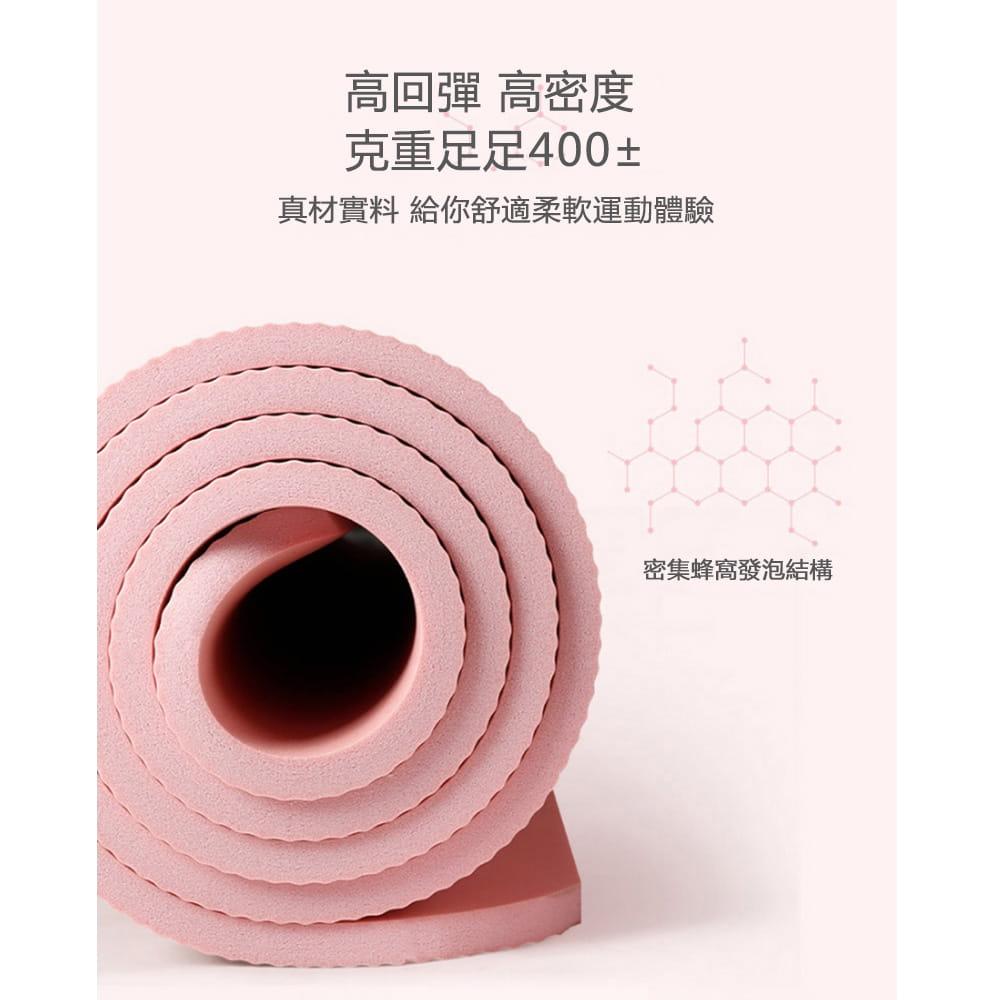 15mm加厚加長防滑彈力瑜珈墊(附贈 綁帶+揹袋,3色可選) 2