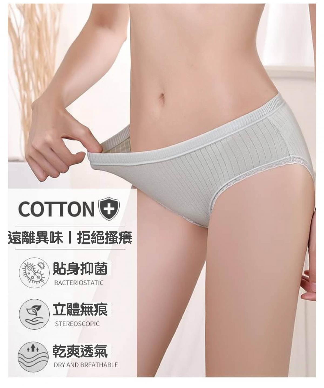 優質呵護螺紋透氣內褲(共6色) 2