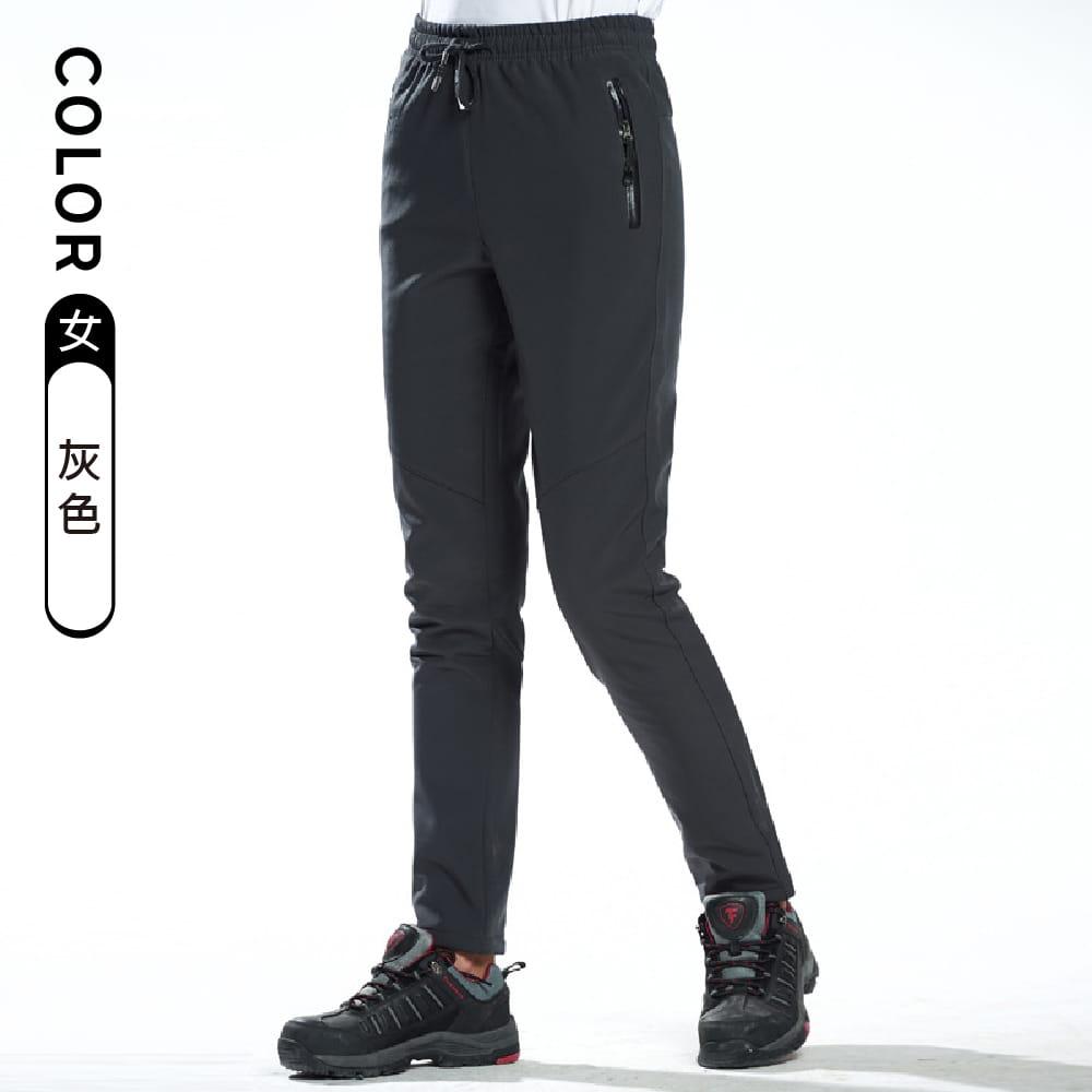 【NEW FORCE】保暖彈力抗刮抗皺衝鋒褲-男女款 7