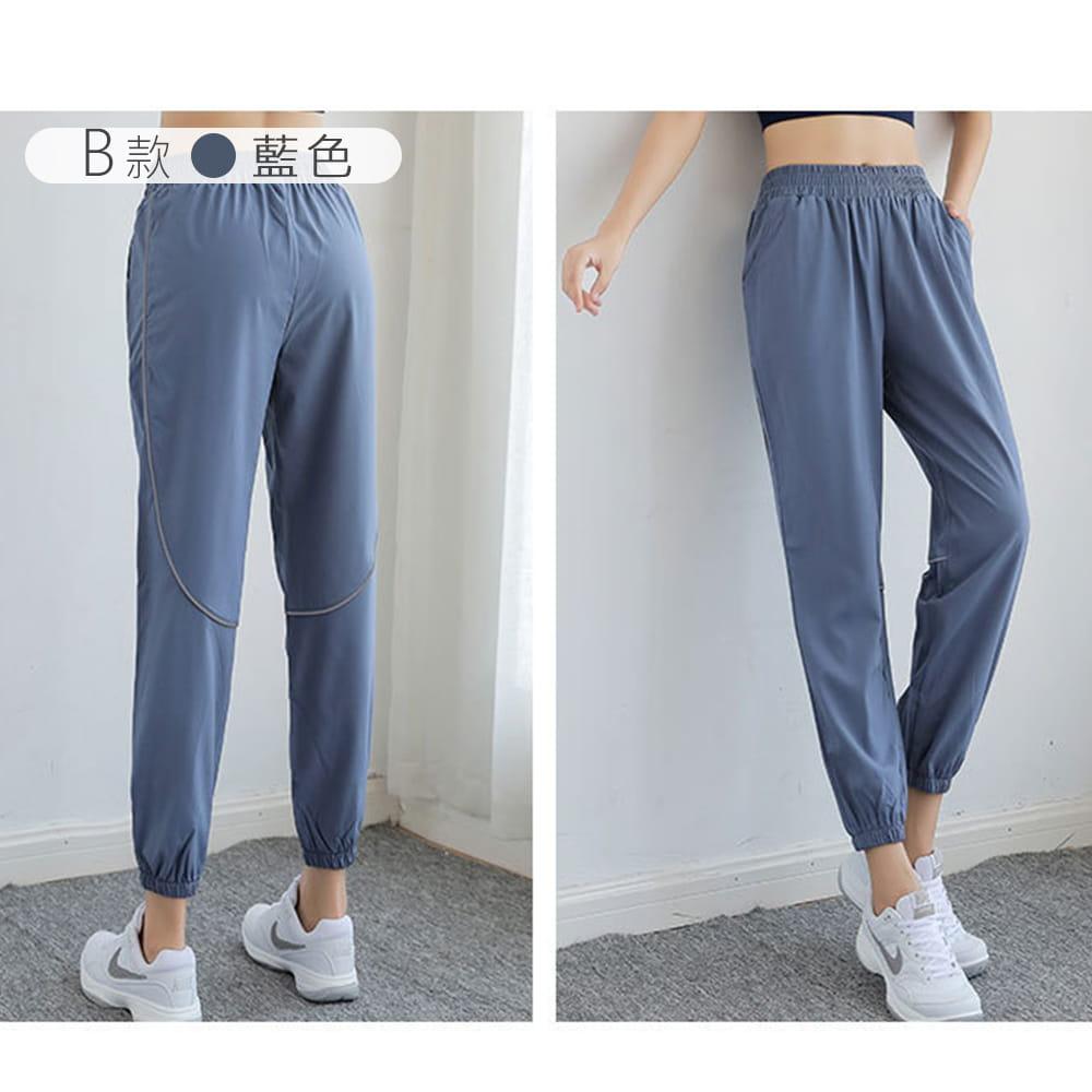 【NEW FORCE】簡約女款運動鬆緊長褲-兩款可選 13