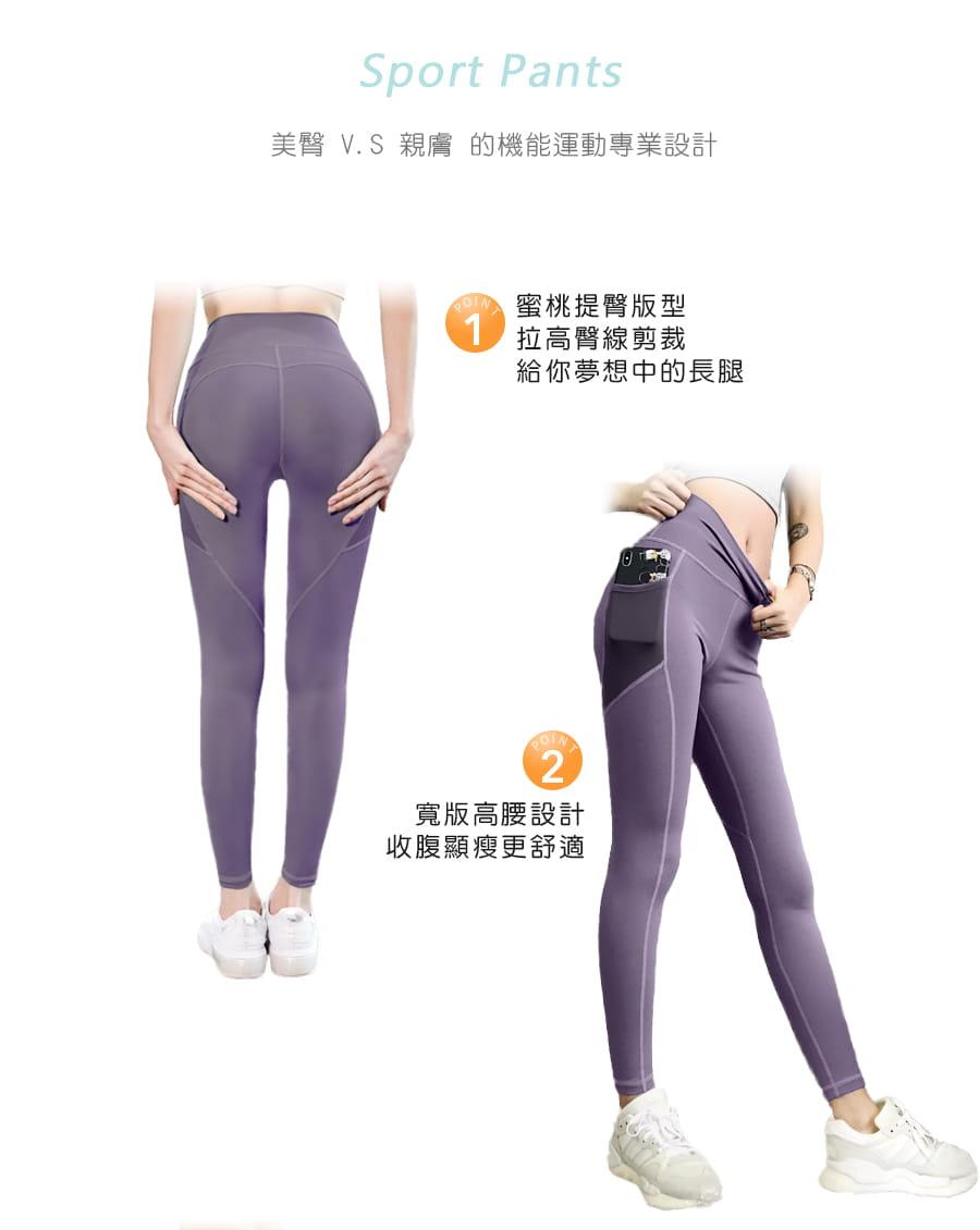【Un-Sport高機能】提臀系列-高彈網紗拼接雙口袋九分褲(瞬吸排濕/瑜伽/健身) 2