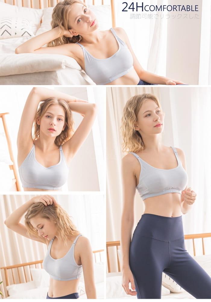 【伊黛爾內衣】Hi Cool運動排汗涼感內衣 10