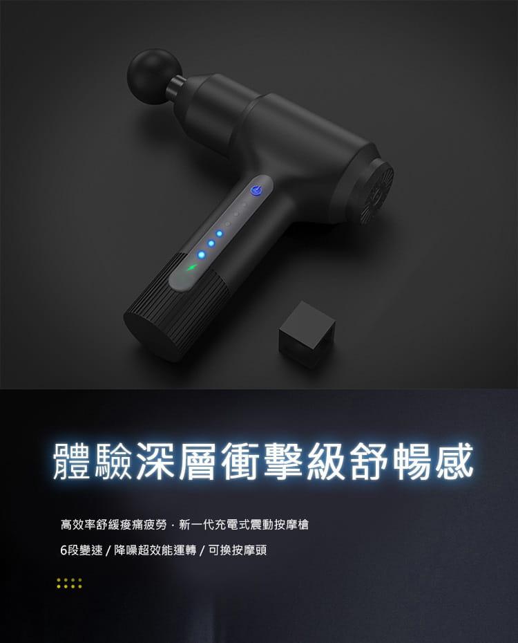 【健身大師】-輕量型USB充電極限筋膜槍(【健身大師】/筋膜槍/按摩槍) 8
