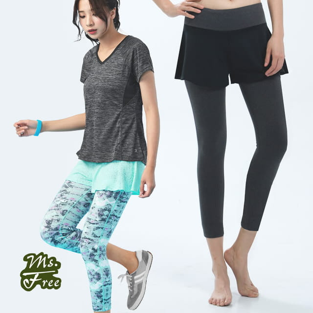 【Ms.Free】Pro高階-台灣製褲裙式假兩件機能八分褲(瑜珈/跳舞/健身)翹臀UP 0