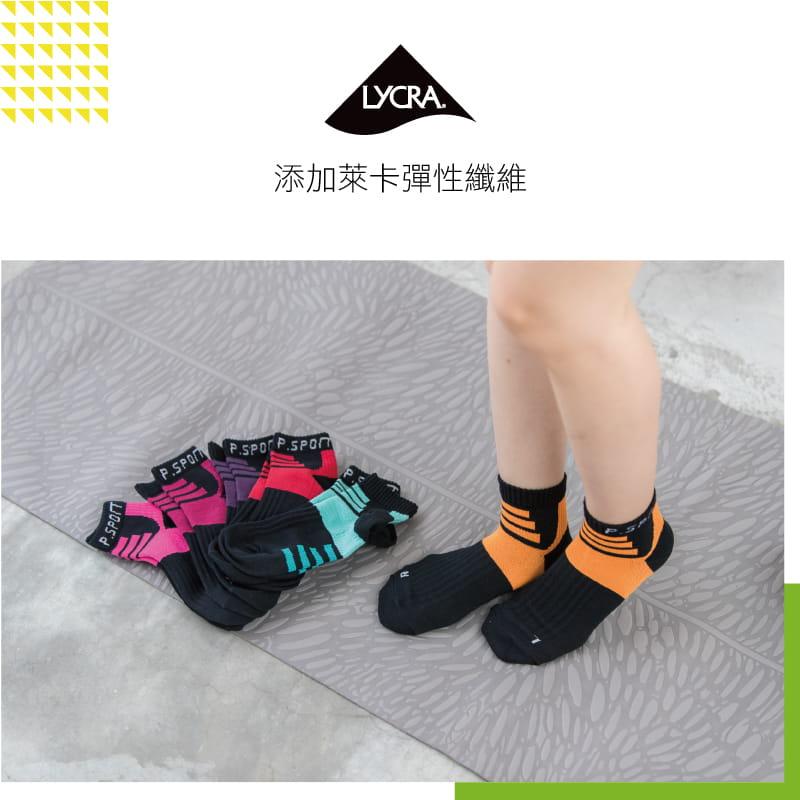 【Peilou】左右腳輕量護足足弓襪(船襪/短襪)(女) 10