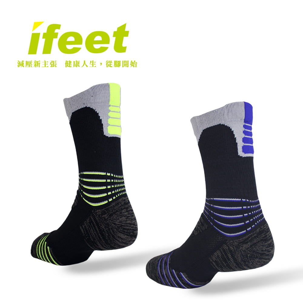 【IFEET】(9824-28)全方位足弓壓力運動網球襪 0