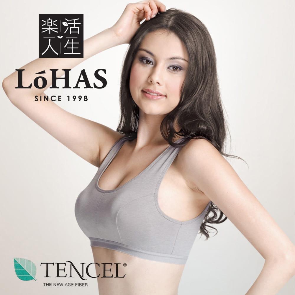【樂活人生LOHAS】台灣製奧地利智慧科技吸汗快乾天絲棉運動內衣 0
