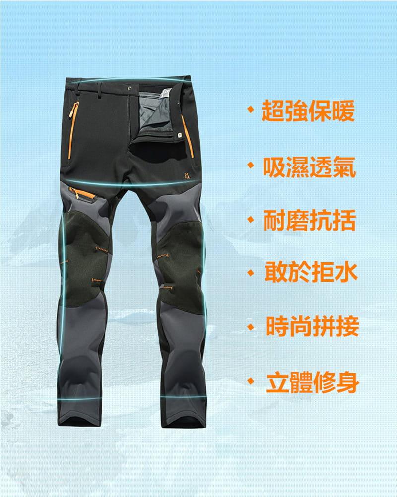 【加絨加厚】拼色防風防水衝鋒褲 戶外機能工作褲【CP16007】 9