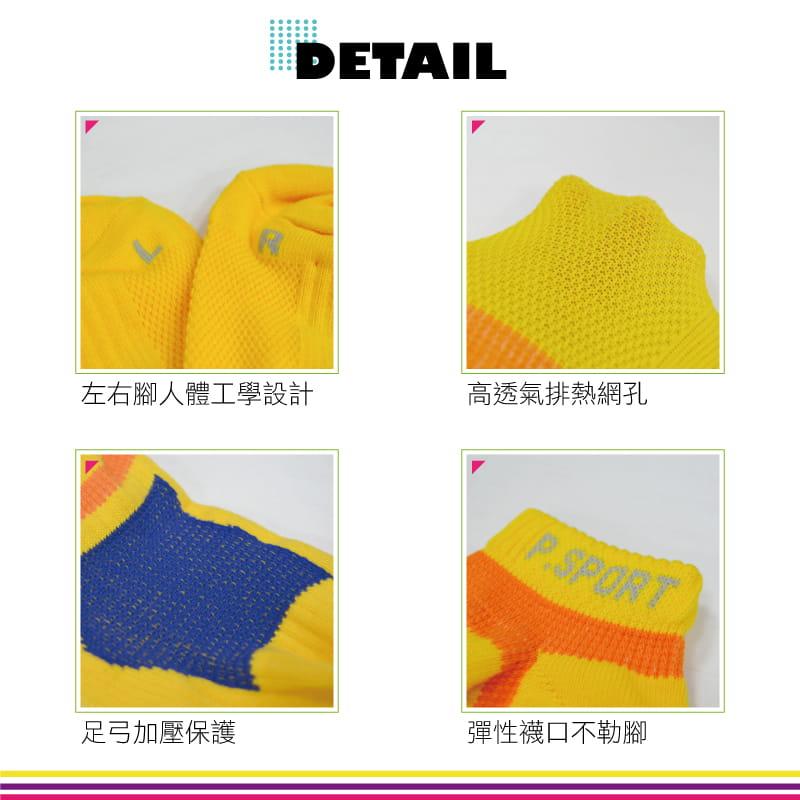 【Peilou】左右腳輕量護足足弓襪(船襪/短襪)(男) 5