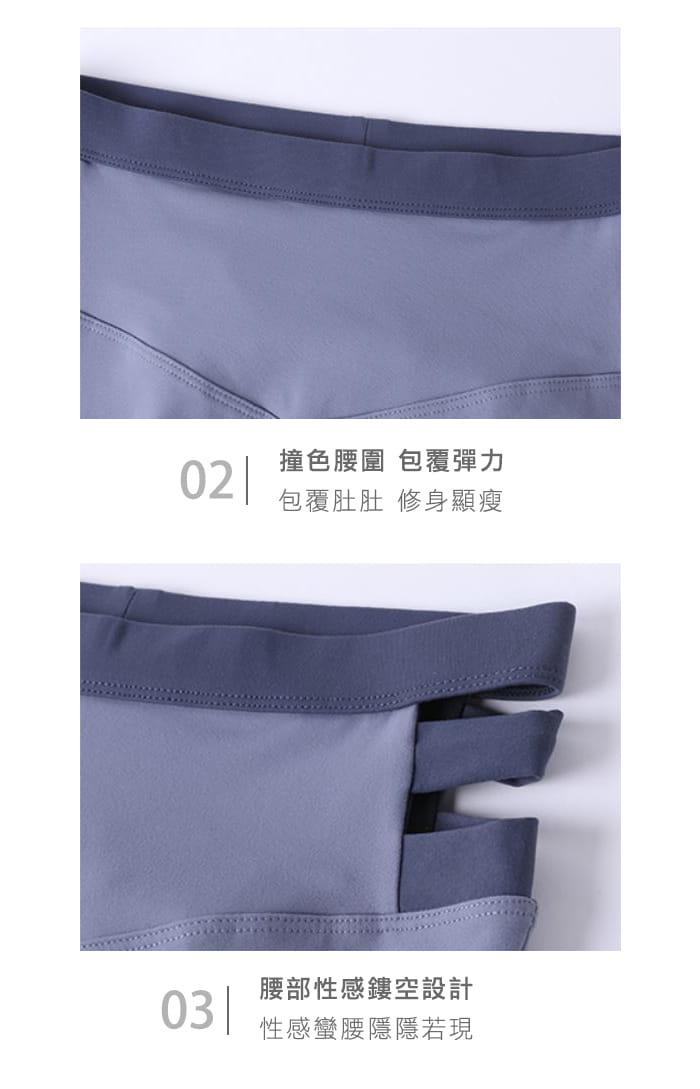 小臀超彈力高腰修身瑜珈褲-2色 4