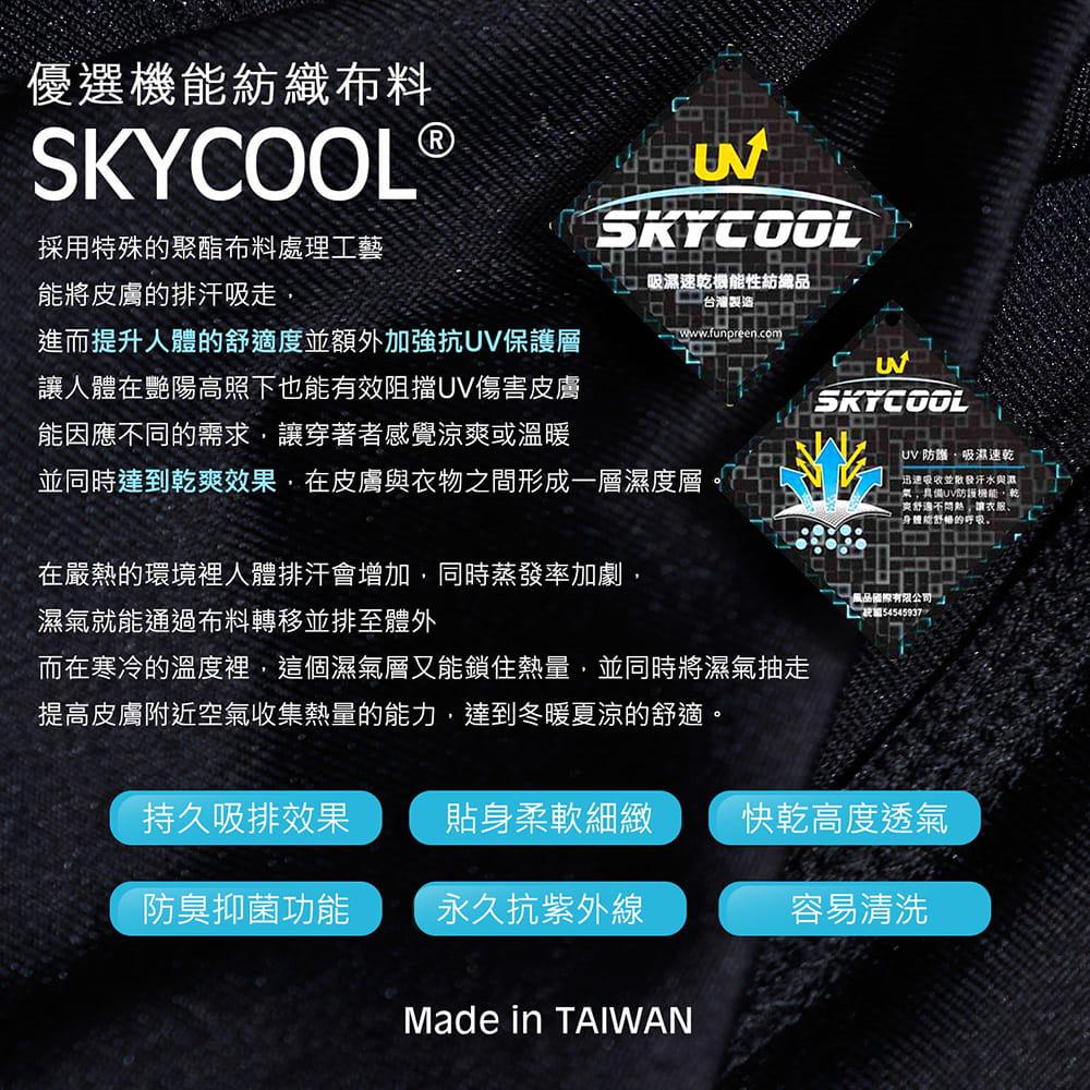 【GIAT】台灣製UV排汗機能壓力褲(網美2.0升級款) 8