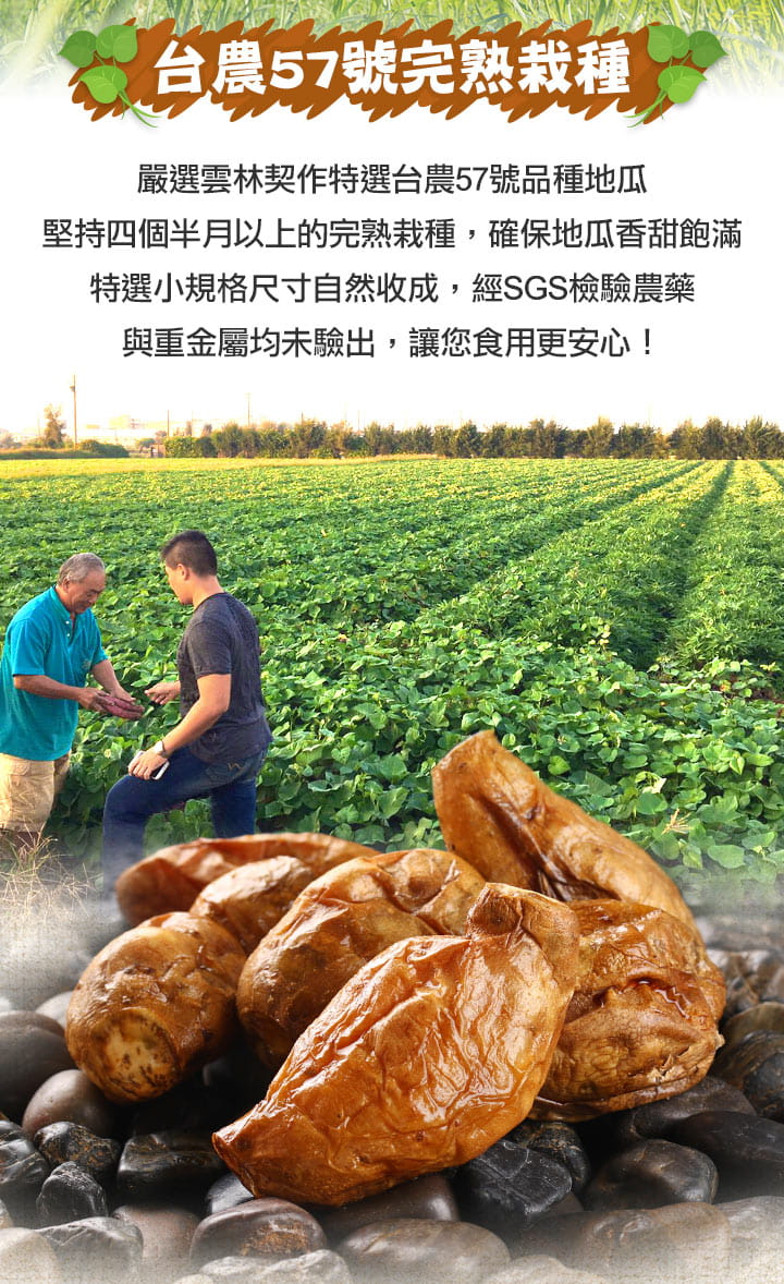 【愛上健康】減脂組合餐  (海鹽雞胸/綜合蔬菜/冰烤地瓜) 8