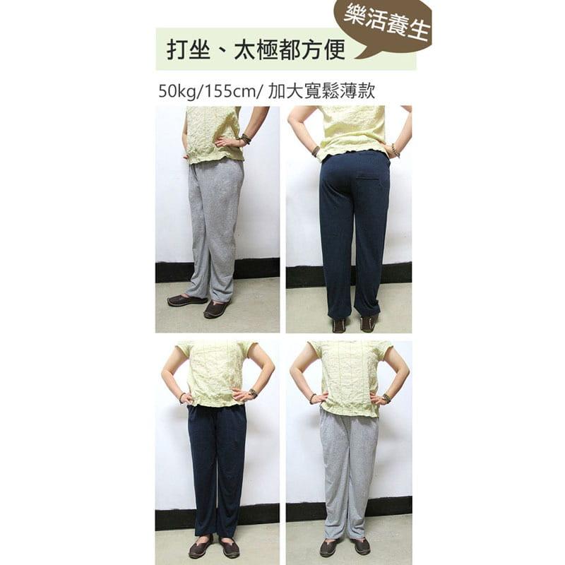 【風澤中孚】大尺碼寬鬆機能運動褲-超大薄款-4色任選 12