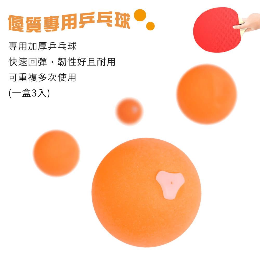 親子乒乓球訓練器 5