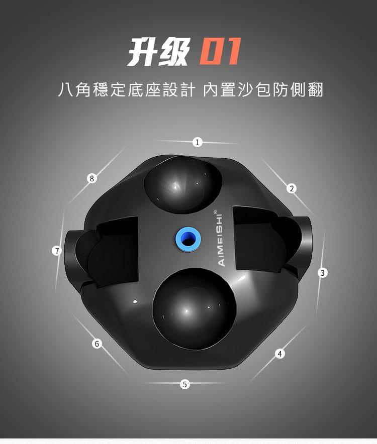 乒乓球訓練器0.9米黑色底座+6球(含拍) 2