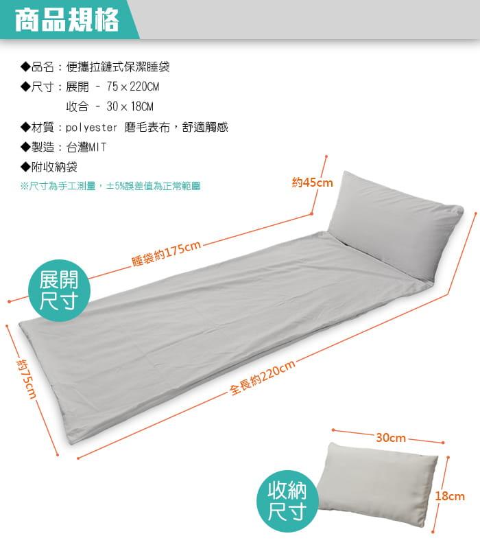 【DIBOTE】便攜保潔小睡袋 外出灰色款  (附收納袋) 4