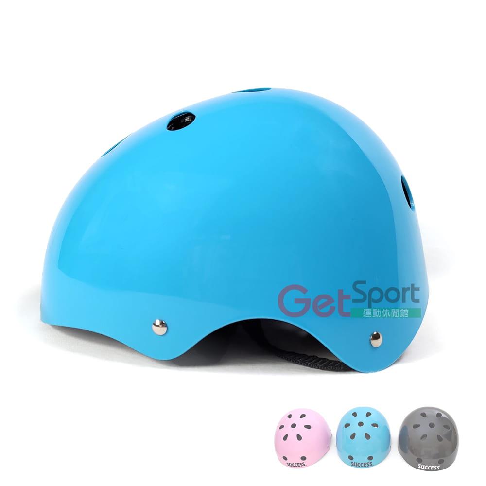 成功牌可調式安全頭盔 0