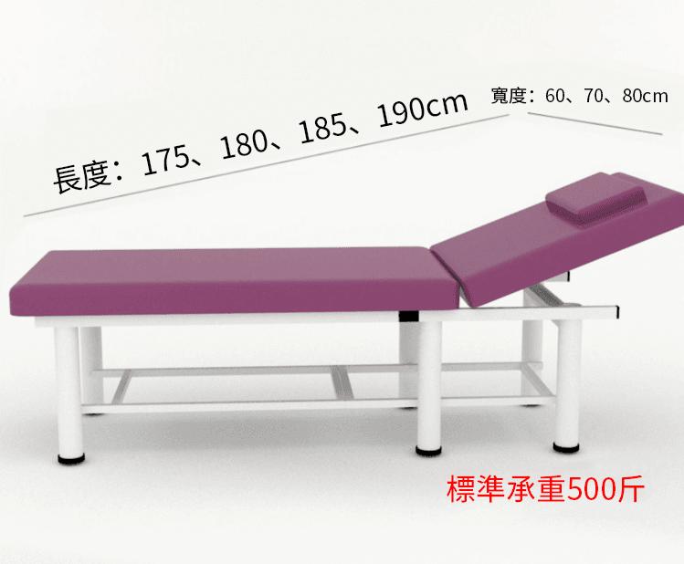 折疊美容床美容院專用按摩床理療床推拿床家用美睫紋身床 9