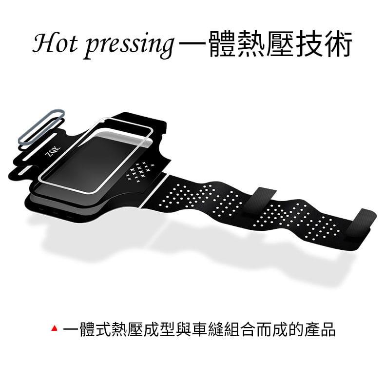 (新品上線)跑步手機臂包男女運動健身手機臂套可觸屏臂袋蘋果8X華為通用手包 1