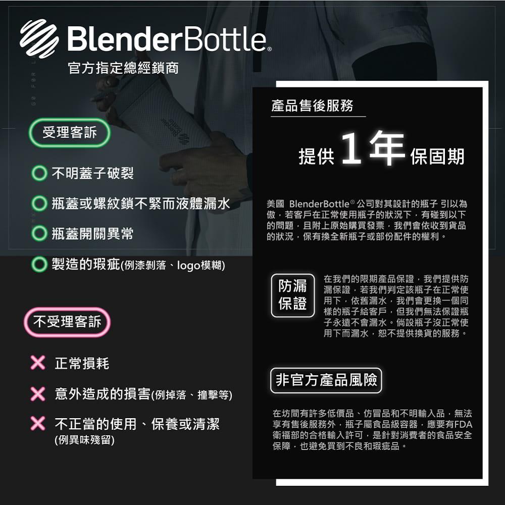 【Blender Bottle】Classic系列 V2 Foodie搖搖杯 28oz 5色 13