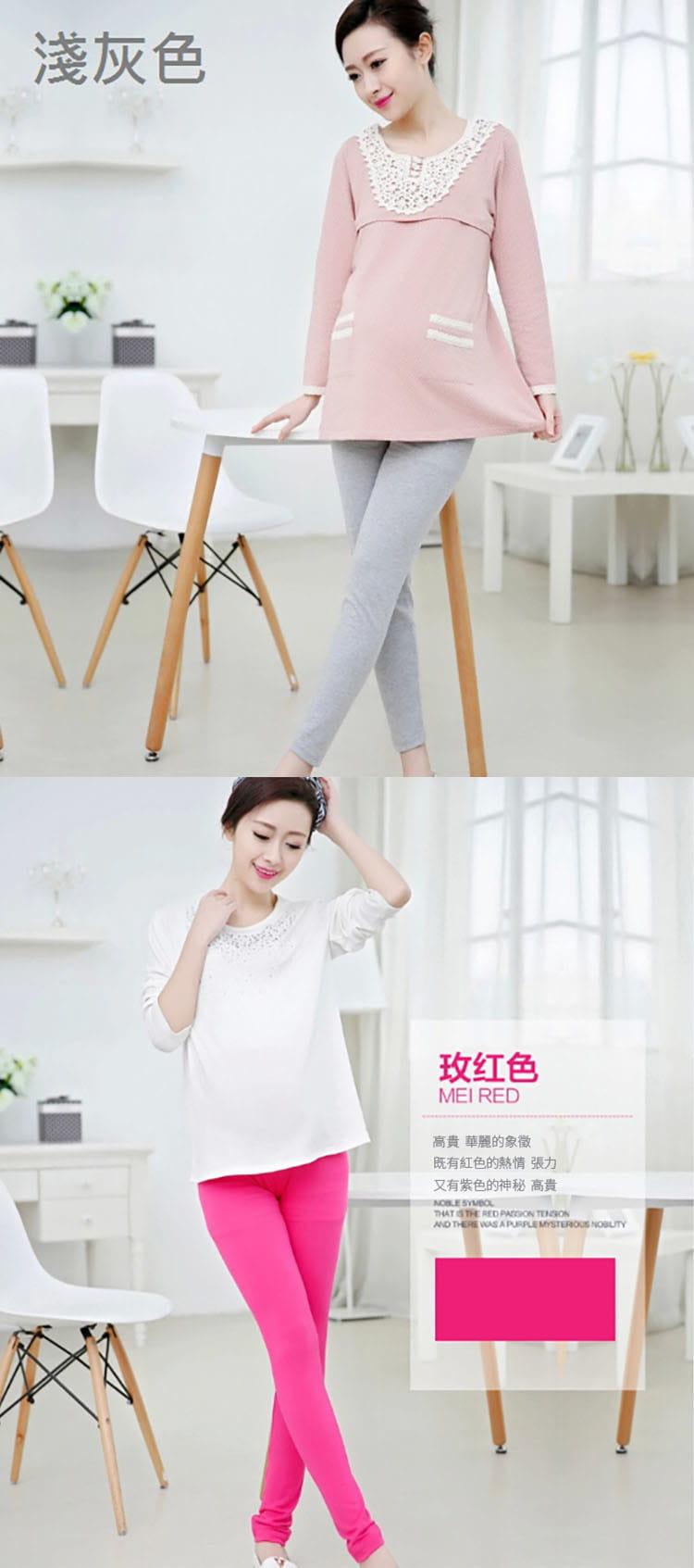 大尺碼全棉高彈力超顯瘦調節式舒適長褲/孕婦褲 11
