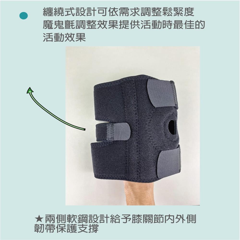 【居家醫療護具】【THC】沾黏式軟鋼醫療護膝 3