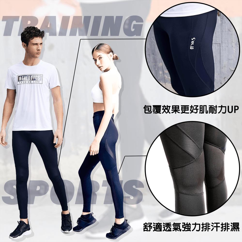 【N10.5】男女款專業級機能肌力壓力褲 6