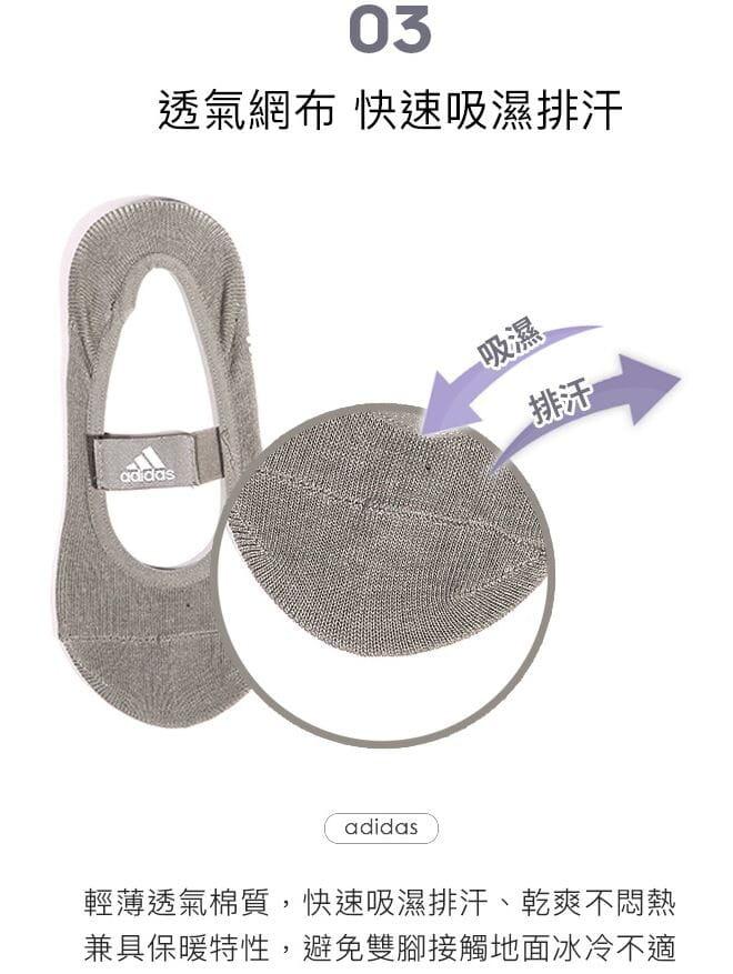 Adidas防滑吸汗瑜珈襪-灰【原廠公司貨保證】 4