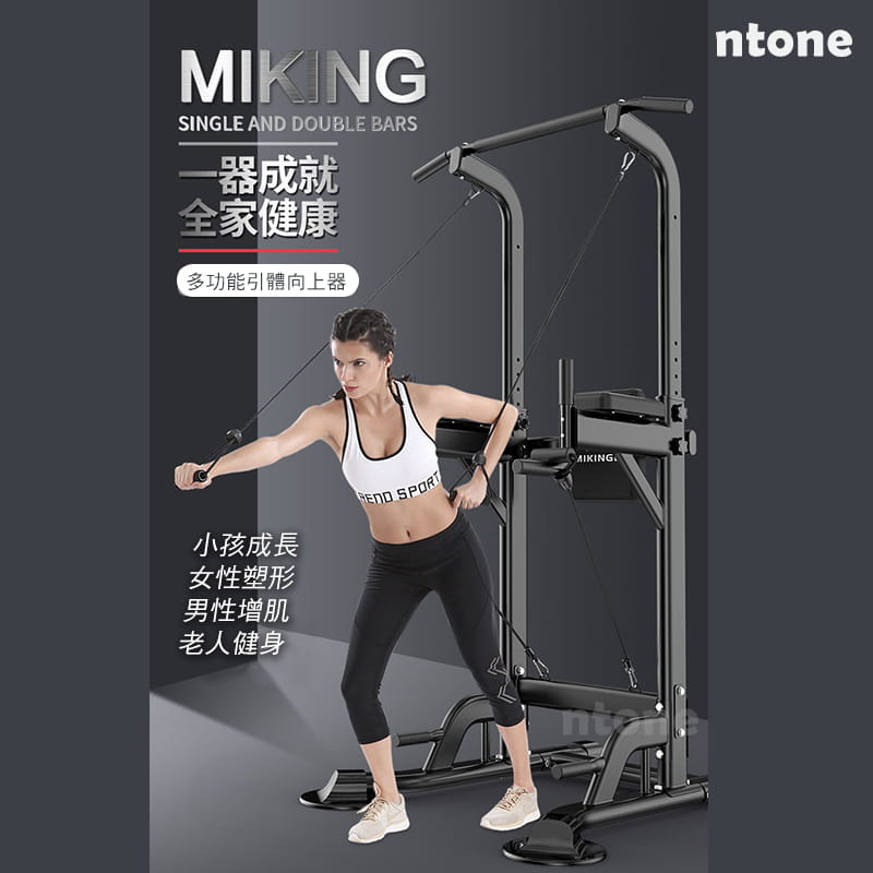 多功能家用引體向上健身器 2