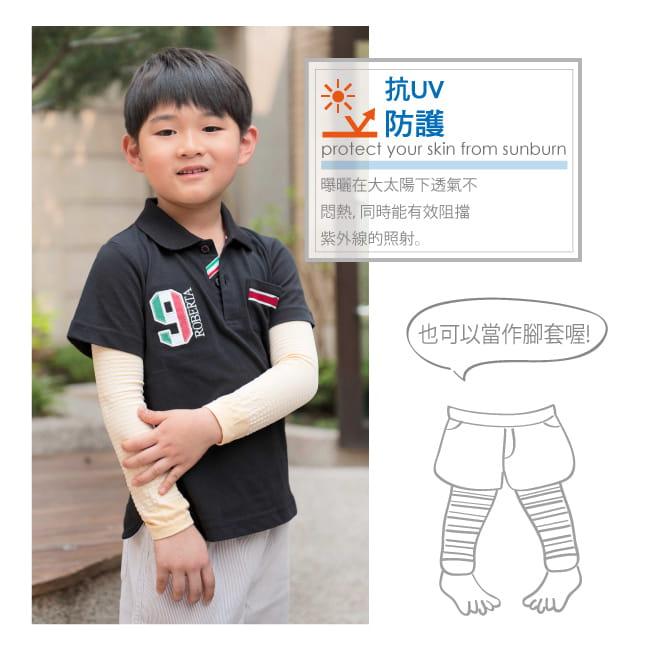 【Peilou】涼感防蚊抗UV袖套(成人+兒童) 10