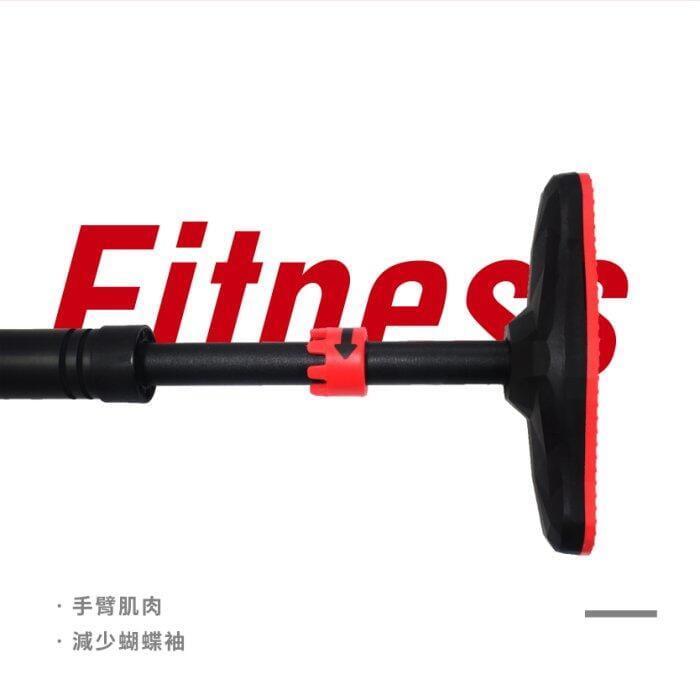 【Healgenart】門框單槓健身桿 1