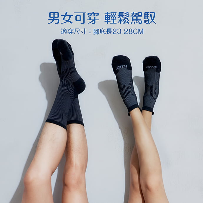 【GIAT】台灣製專利護跟類繃壓力消臭運動襪 12