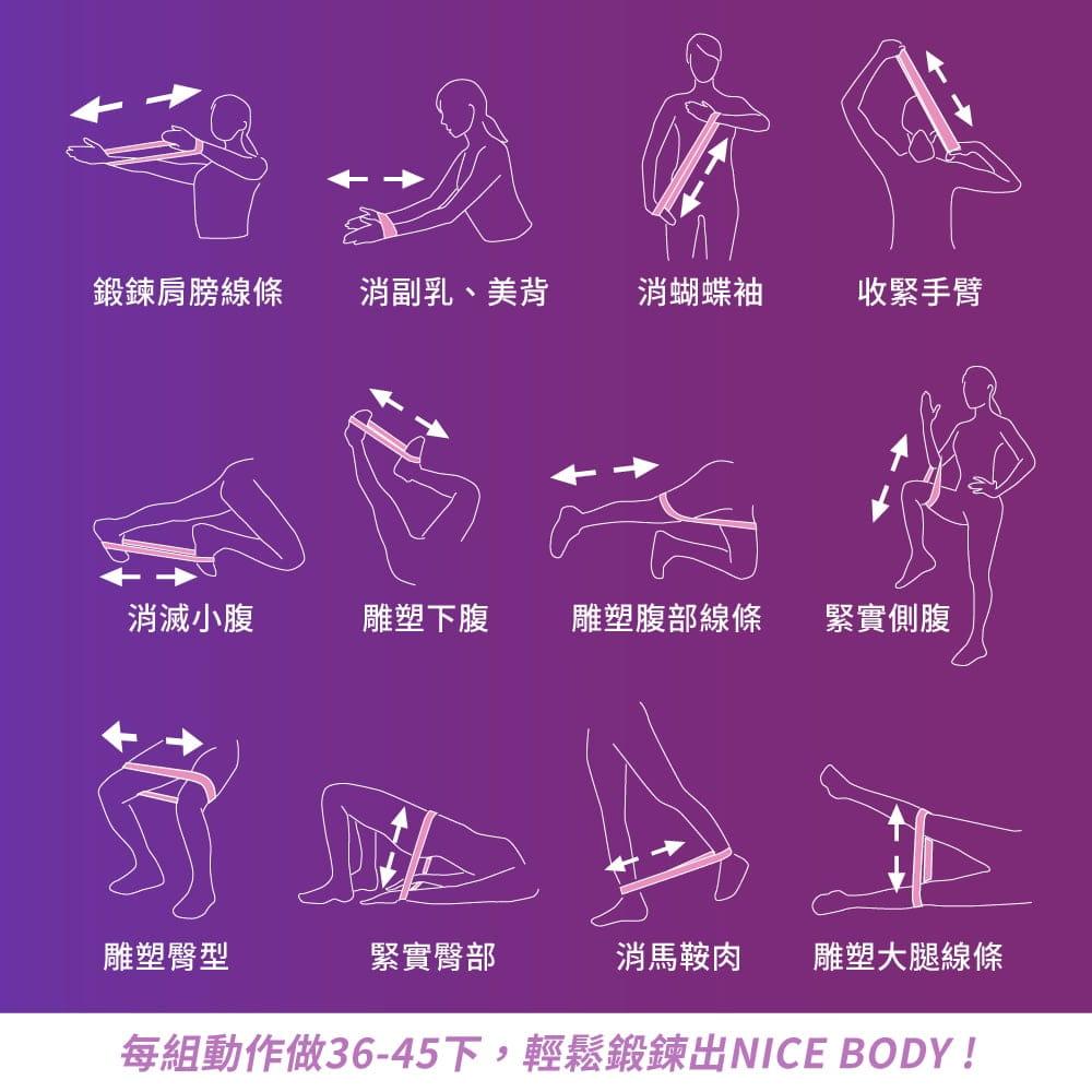 【Finder】阻力蜜臀圈/3種磅數(附網帶) 翹臀圈 美臀帶 深蹲阻力帶 8