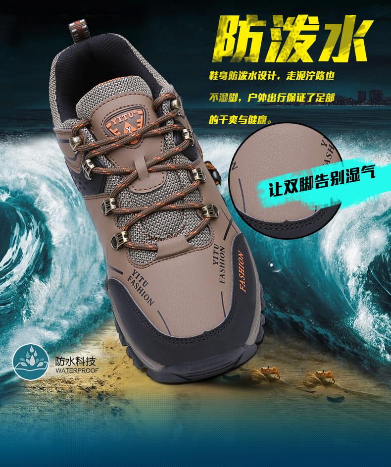2021夏季新款大碼男鞋戶外登山鞋男士網面運動鞋防水 5