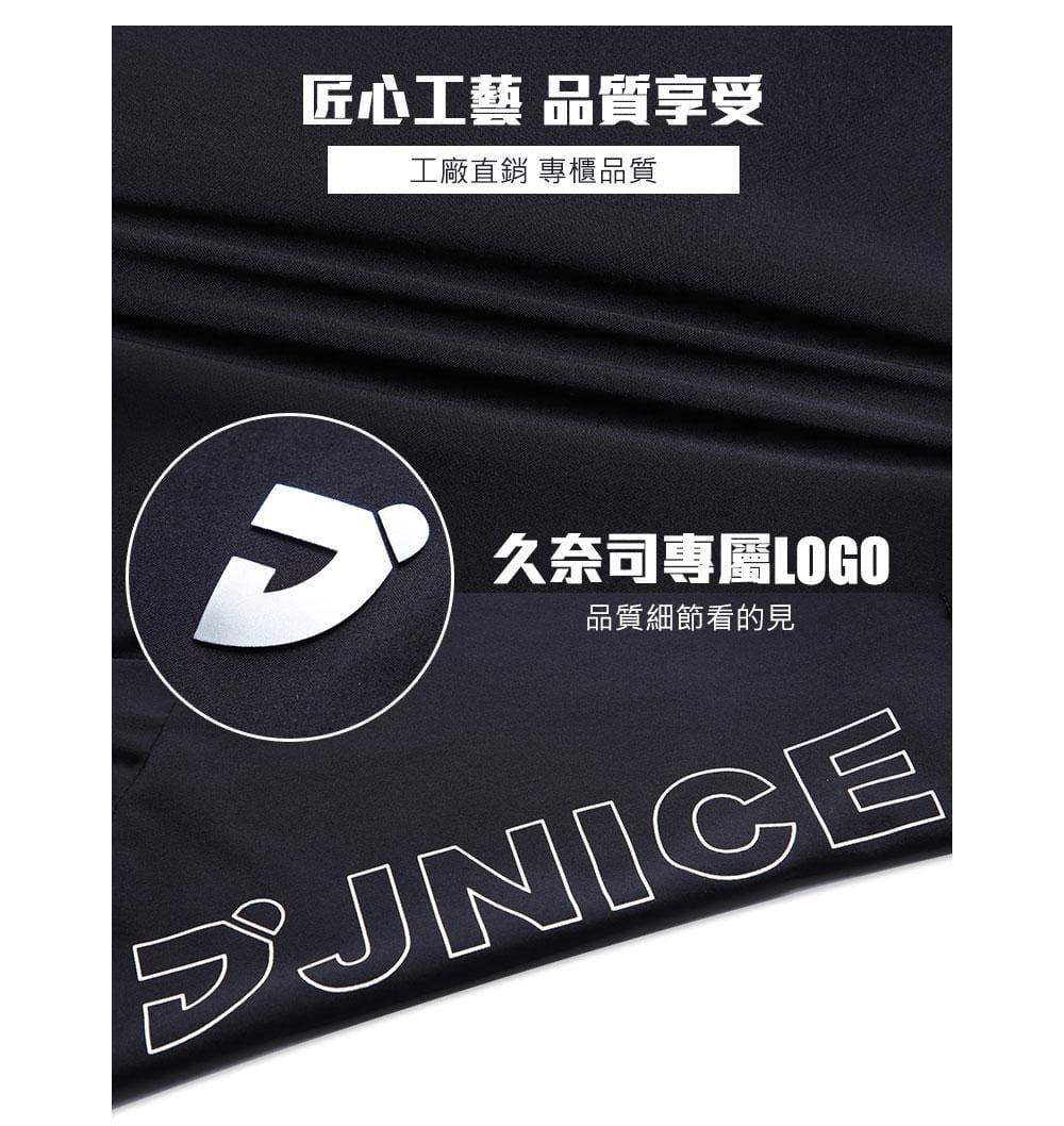【JNICE久奈司】平織潮流哈倫褲 5