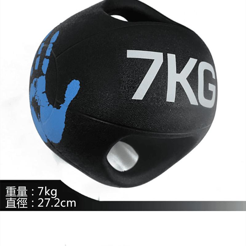 雙耳重力球健身平衡訓練 9