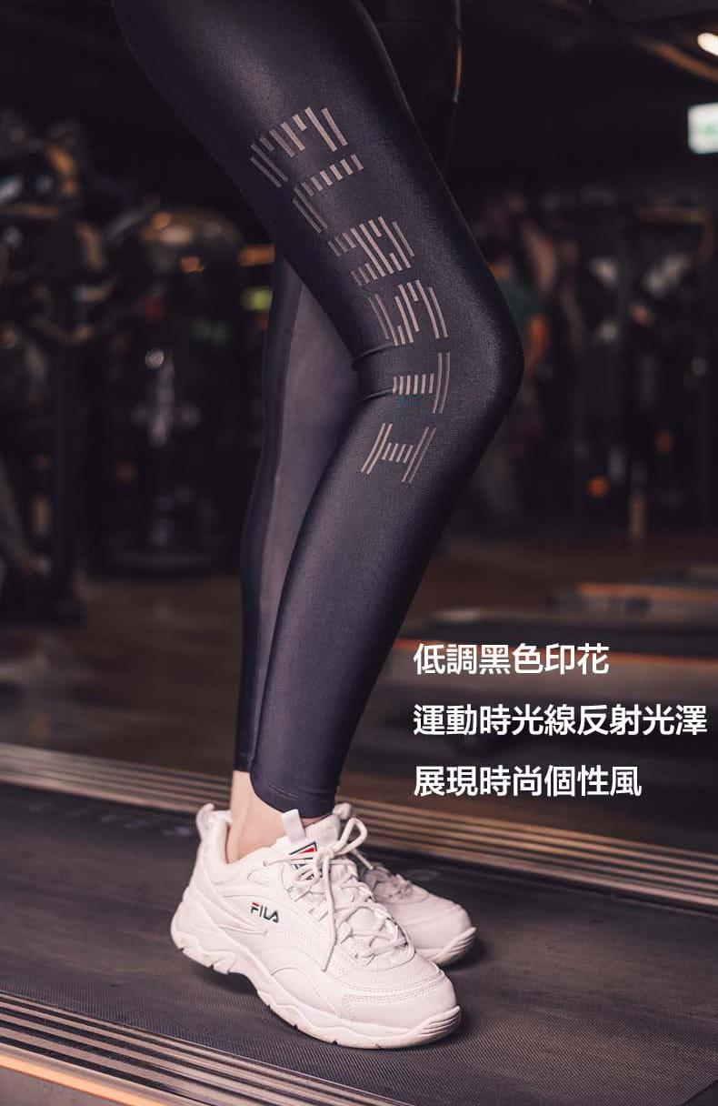 【ELASTI】彈力接皮健身壓力褲 10