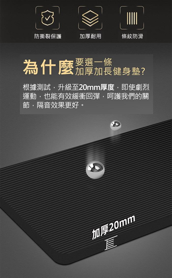 [X-BIKE]加大超厚款 20mm厚 200x80cm 男版瑜珈墊 XFE-YG22 10