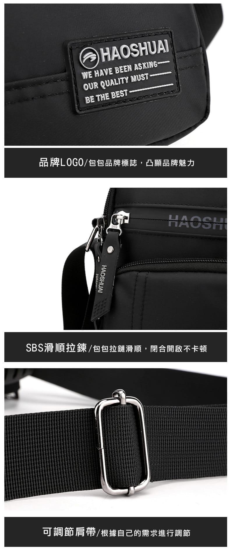HAOSHUAI【休閒手提斜跨兩用包】(黑色)肩背包 斜背包 單肩包 手提包 1300# 9