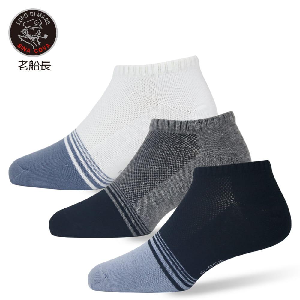 【老船長】(902-3)AG奈米銀除臭船型襪-男款加大 4