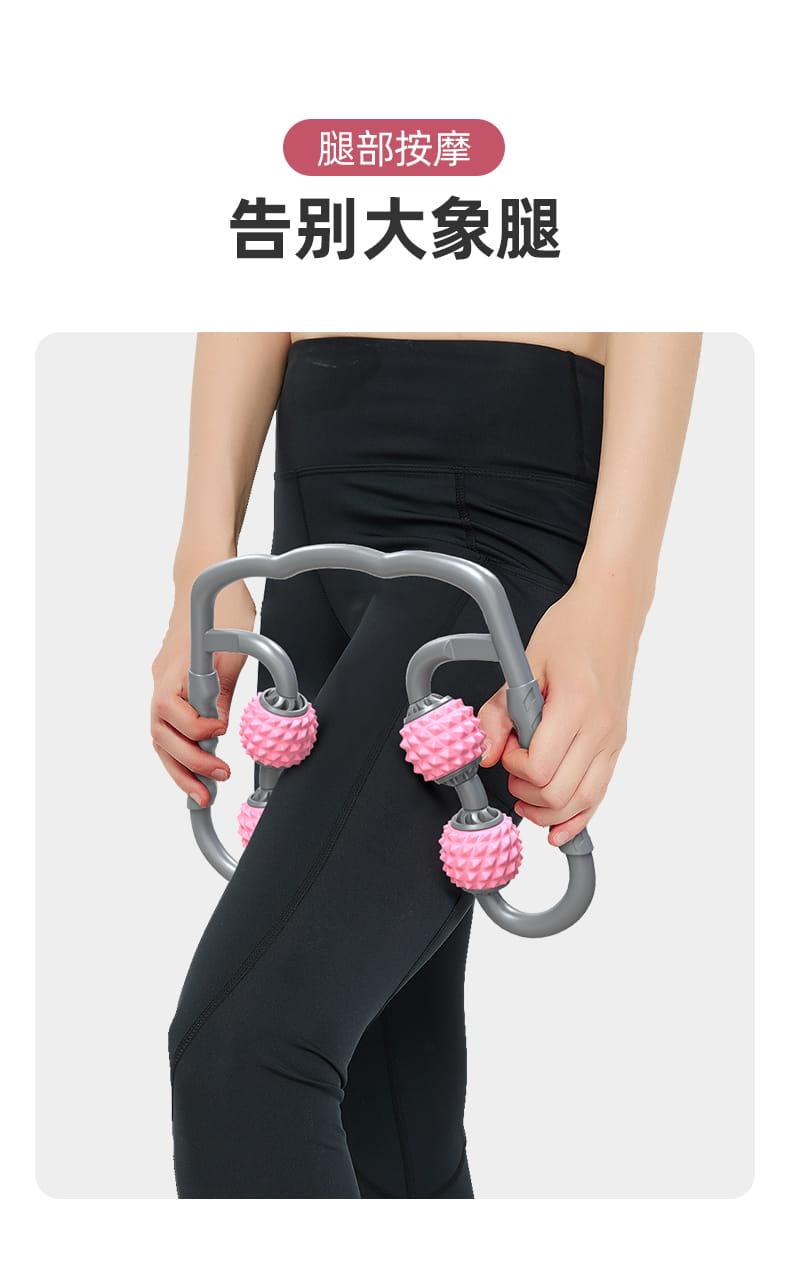 瘦腿神器粗腿部滾輪形蘋果型按摩器環形肌肉夾小腿放松泡沫軸 5