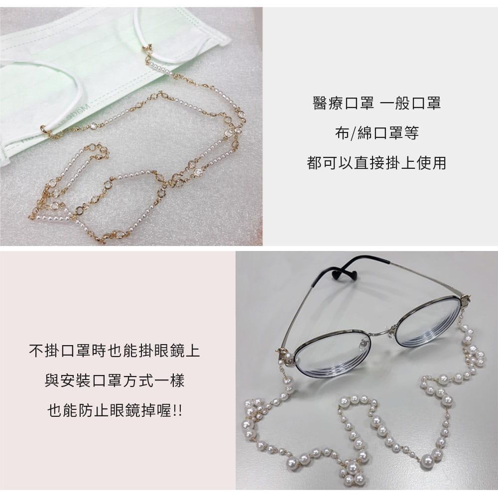 時尚優雅風口罩掛鏈 4