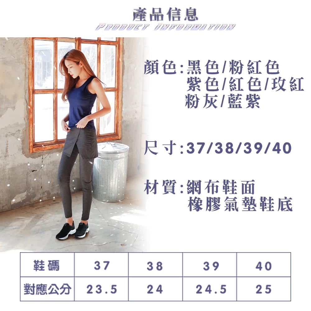 【NEW FORCE】透氣飛織輕盈休閒氣墊健走鞋--七色可選 15