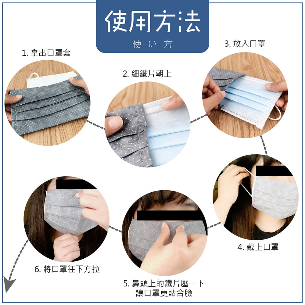 【MIT台灣製造-100%純棉口罩套】兒童/成人款 多色任選 7