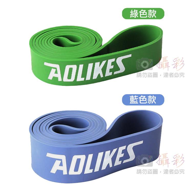 Aolikes阻力帶-紫色35-85磅 4
