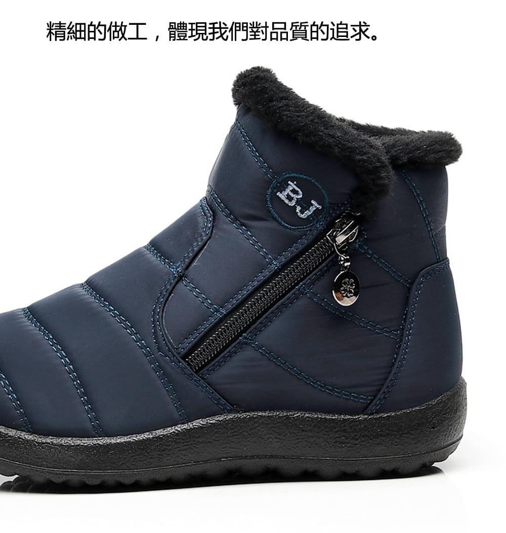 防水保暖防滑厚毛絨雪靴(36-42碼/3色可選) 6
