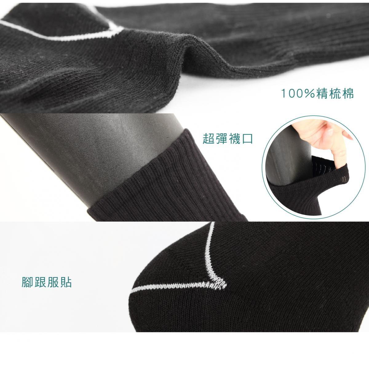 【FAV】加大尺碼男襪 4