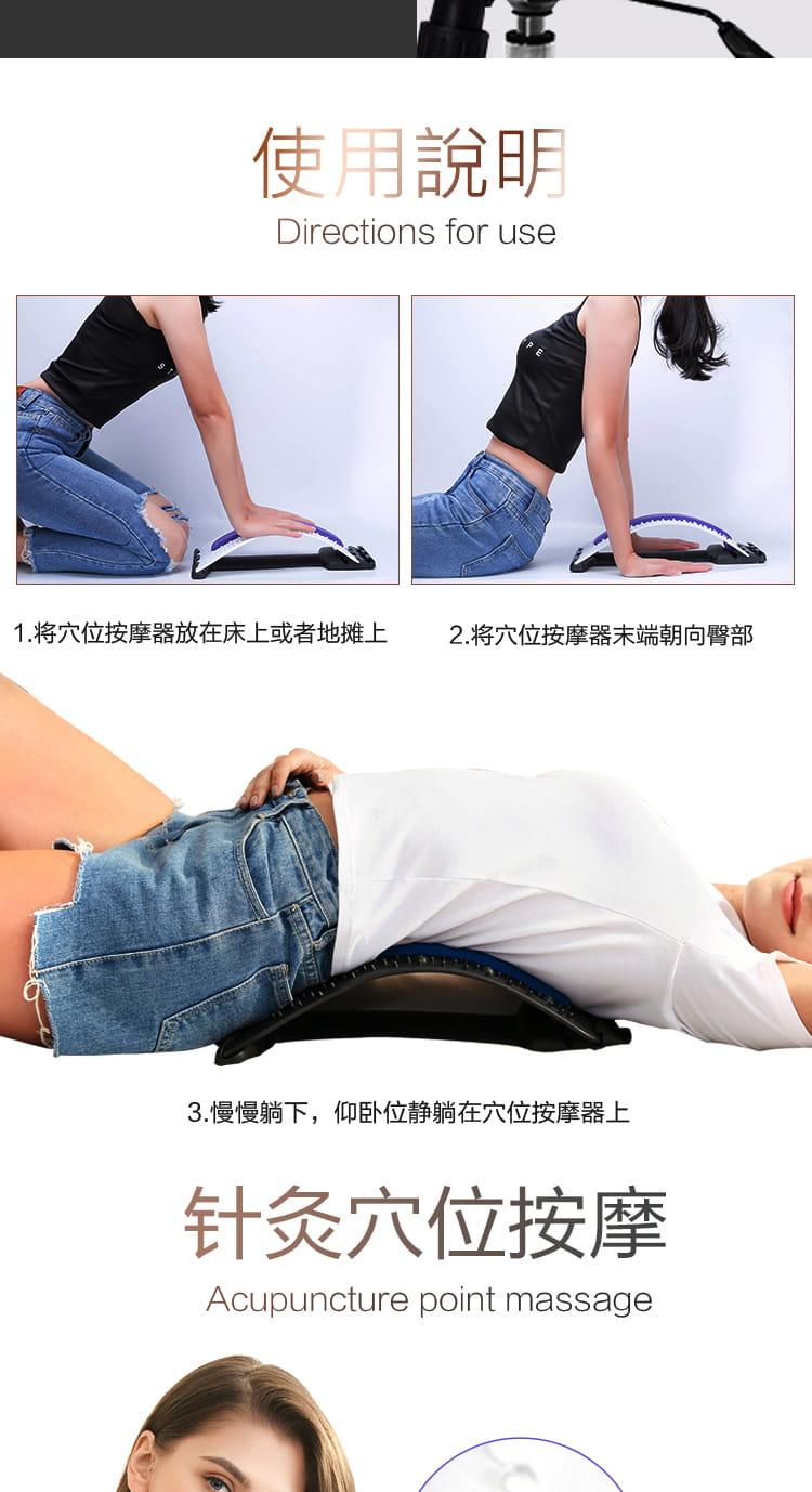 針灸+磁石款2合1背部伸展器 牽引器 拉背器 脊椎矯正器 頸椎伸展 靠背板 腰部按摩 7
