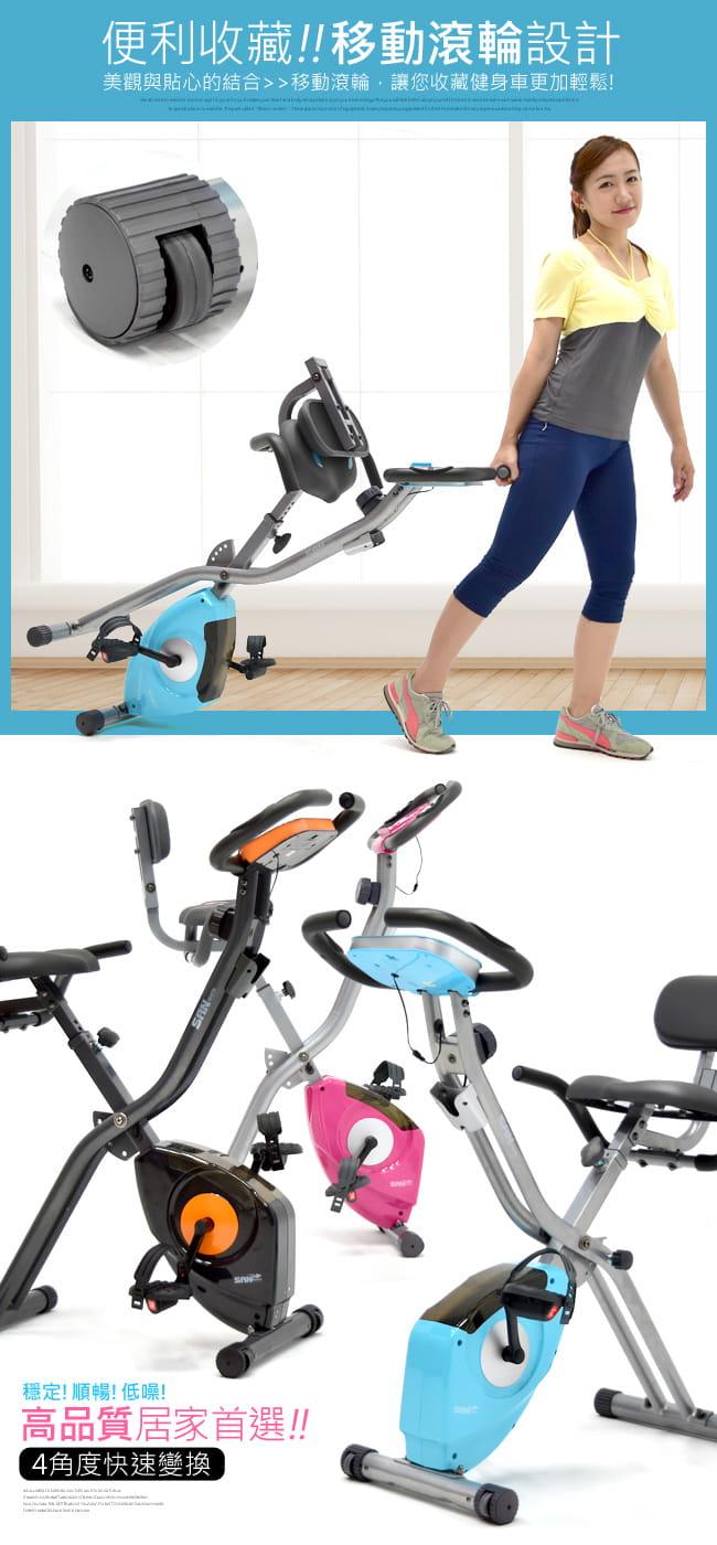 【SAN SPORTS】四角度飛輪式磁控健身車(超大座椅+椅背) 17