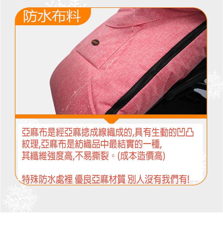 【JAR嚴選】多功能嬰兒推車睡袋 ( 德國 推車睡袋) 3